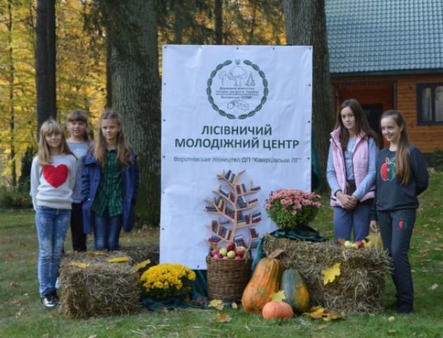 Лісівничий молодіжний центр на Волині відзначив першу річницю. ФОТО. ВІДЕО