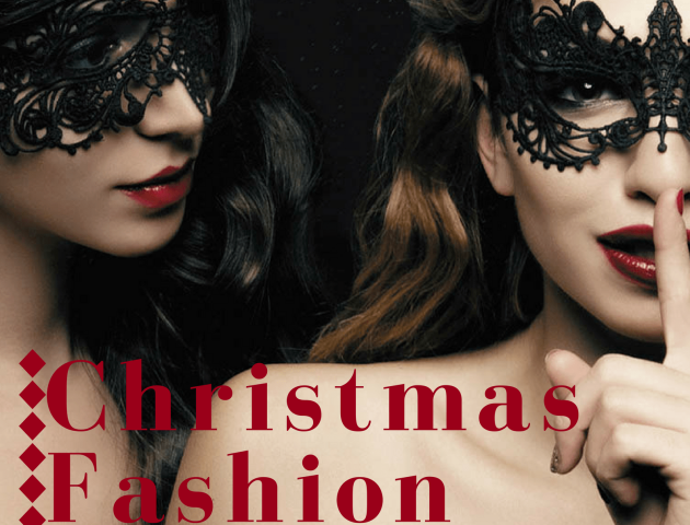 У РЦ «Промінь» проведуть Christmas Fashion Party