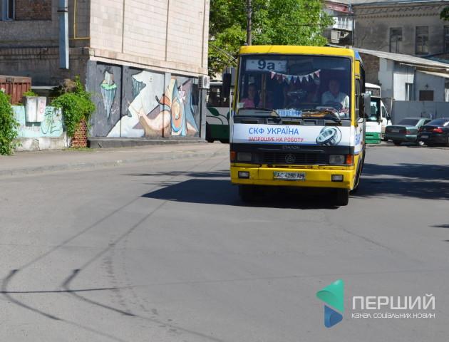 Лучани вимагають змінити маршрут №9а