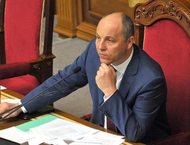 Голова Верховної Ради підписав бюджет