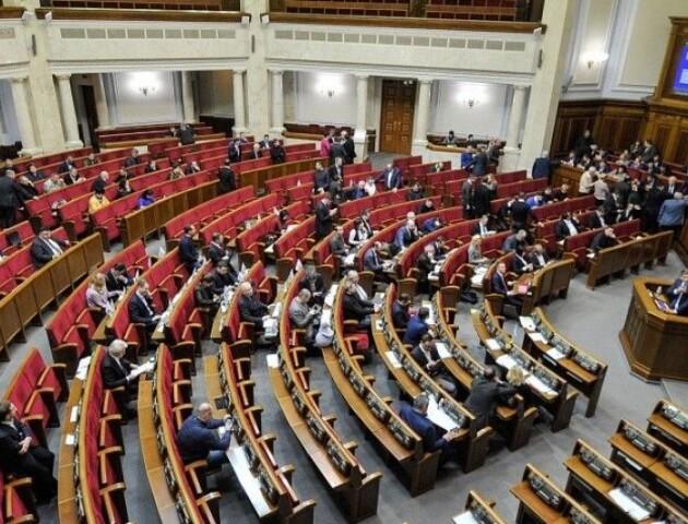 Зарплата народних депутатів перевищуватиме 100 тисяч гривень, - Розенко