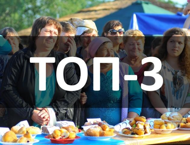 Змагання стронгменів, фестиваль пончиків та повернення афганця: ТОП-5 за вихідні