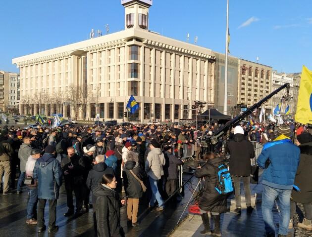 Акція протесту на Майдані в Києві:  що відбувається