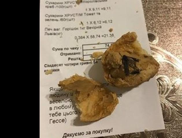 Лучанка знайшла у печиві «крилату» начинку. ФОТО
