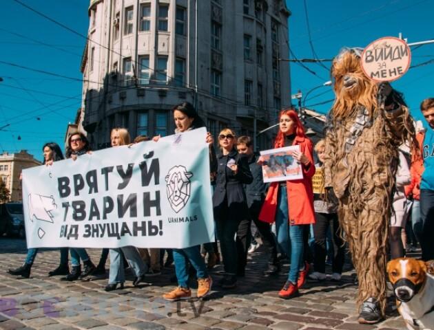 У Луцьку пройде Всеукраїнський марш за права тварин