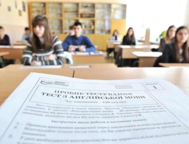 В Україні почалася реєстрація на пробне ЗНО: коли відбудеться