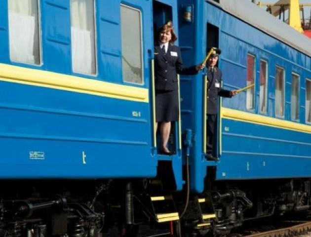 «Укрзалізниця» призначила додатковий потяг Київ-Ковель
