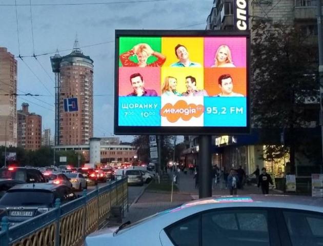 У центрі Луцька поставлять світлодіодний рекламний борд