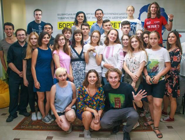 Лучани розважалися на вечірці з волонтерами з 7 країн. ФОТО