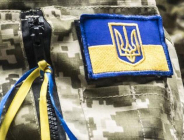 Як у Луцьку відзначатимуть День захисника України. Програма заходів