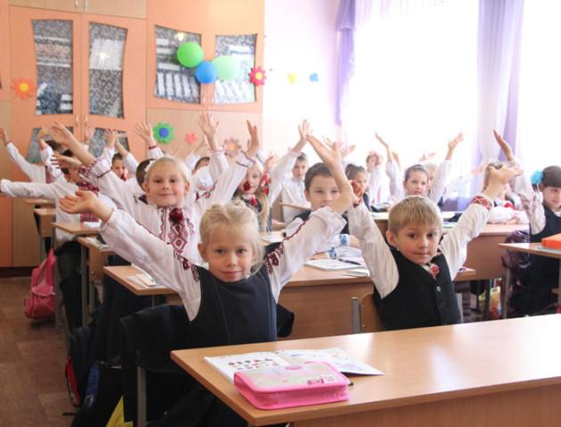 У школі під Луцьком бракує кабінетів, – петиція