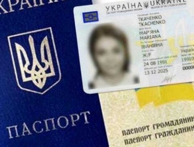 В Україні по-новому видаватимуть посвідчення водія