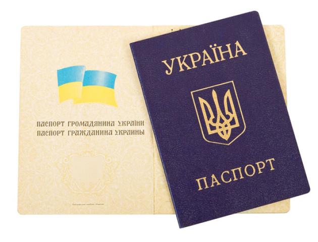 Нові правила : не вклеїв фото – втратив паспорт