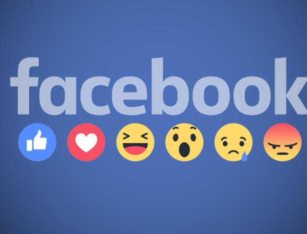 У Луцьку - проблеми з роботою Фейсбуку