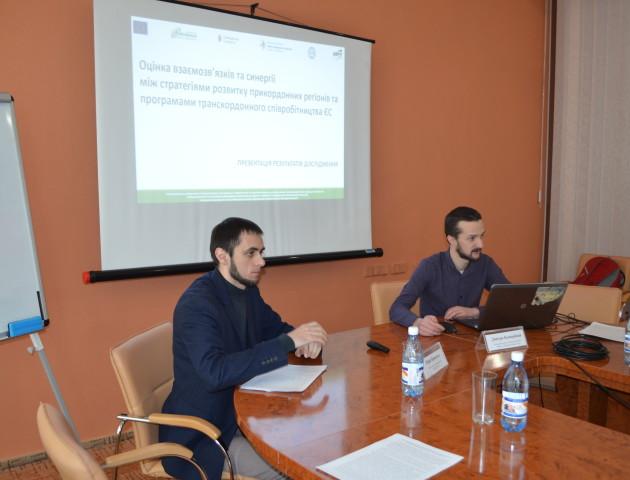 У Луцьку обговирили проблеми співробітництва з ЄС та реалізацію стратегії розвитку Волині