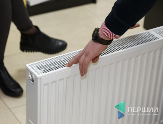 БК «Інвестор» працює з найкращим виробником опалювальних приладів - «Kermi»