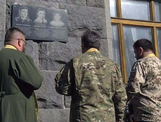У Луцьку відкрили меморіальну дошку трьом студентам, які загинули в АТО. ФОТО. ВІДЕО