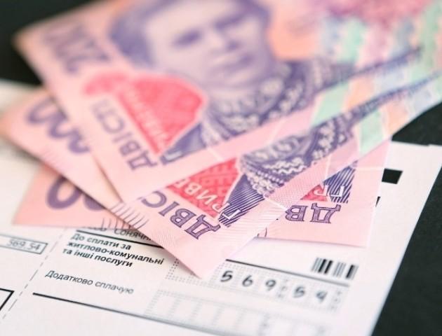 Монетизація субсидій: чого чекати лучанам. ВІДЕО