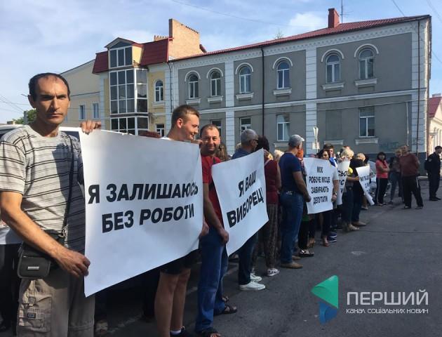 Біля Луцької міської ради зібралися страйкувальники. ФОТО