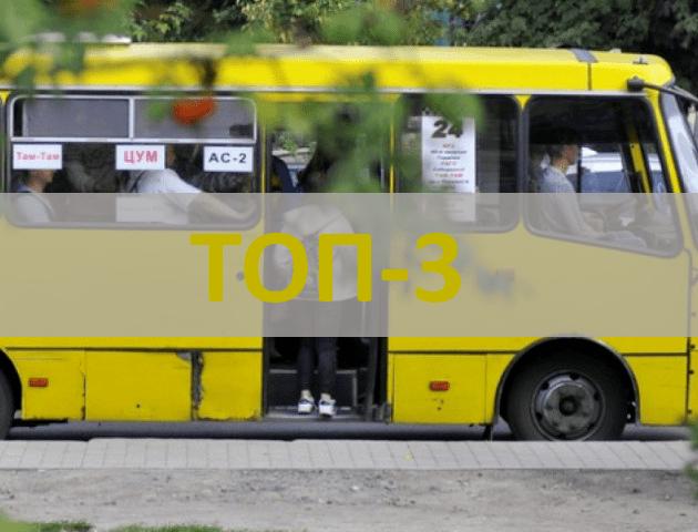 Жан Рено, п'яний перевізник бурштину та неввічливий водій: ТОП-3 за 12 березня