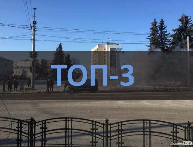 Інтерв'ю з Разумовським, таємниче загоряння авто і побиття сина Фреймут. ТОП-3 за 5 березня