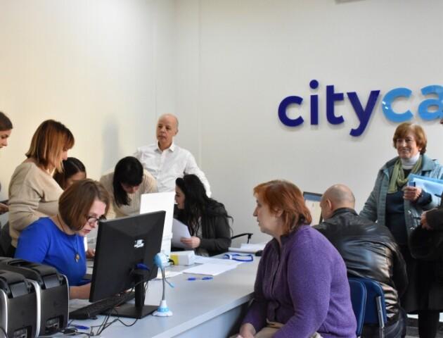 Як працюватиме картковий центр «Сіті Кард Систем» у Луцьку під час свят