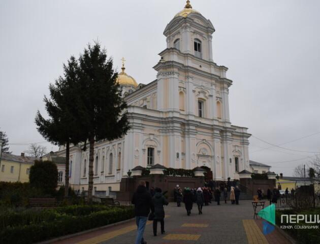 Різдвяні богослужіння у соборі Святої Трійці: розклад