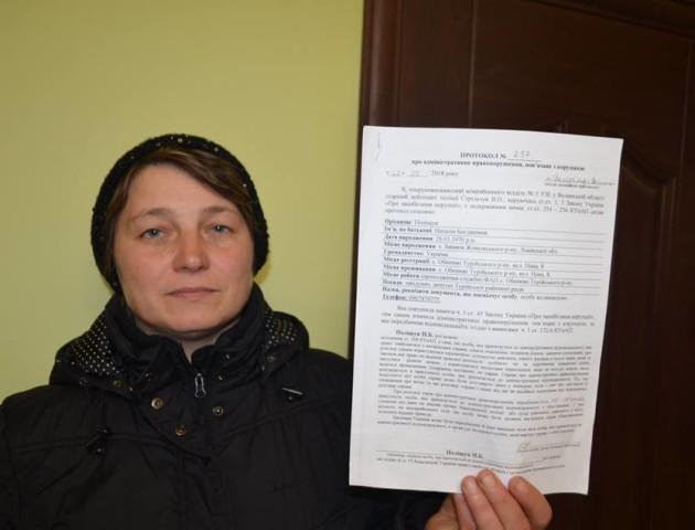 «Щоб селяни не хотіли бути депутатами»: на сільську фельдшерку на Волині «наїхали» через декларацію