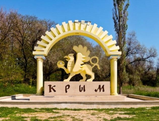 До окупованого Криму має намір приїхати делегація політиків з Німеччини