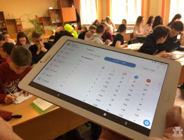 В Україні хочуть запровадити електронні щоденники
