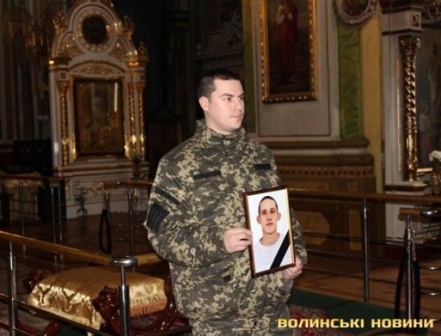 Дружині загиблого бійця дали землю у Луцьку