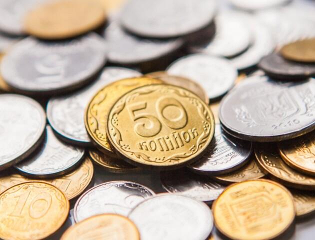 Вже завтра в Україні з обігу вилучать дрібні монети