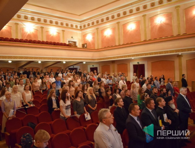 Форум сім'ї у Луцьку: як це було. ВІДЕО