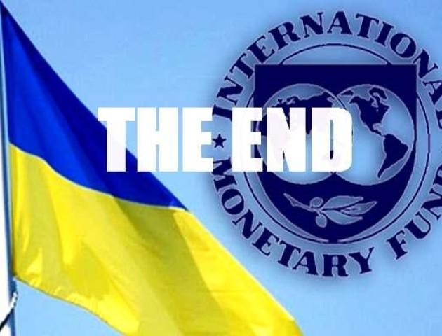 Україна один з найбільших боржників МВФ
