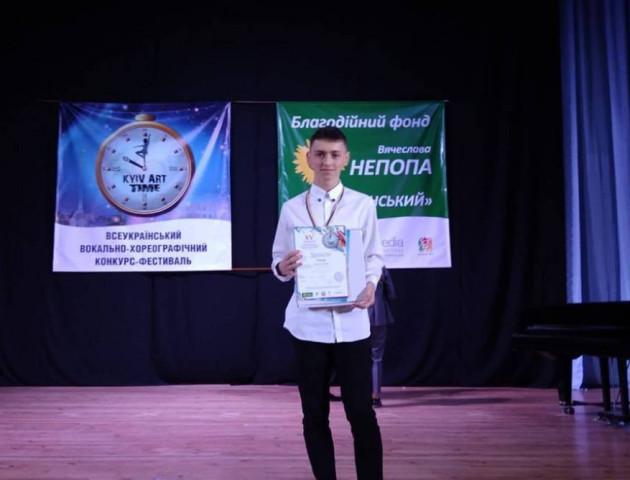 Школяр з Волині виборов найвищі нагороди на двох всеукраїнських співочих конкурсах. ФОТО