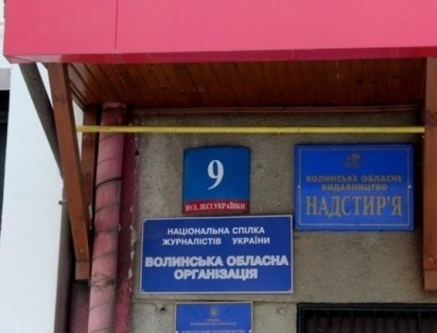 Депутатів закликають врятувати історичну споруду в центрі Луцька