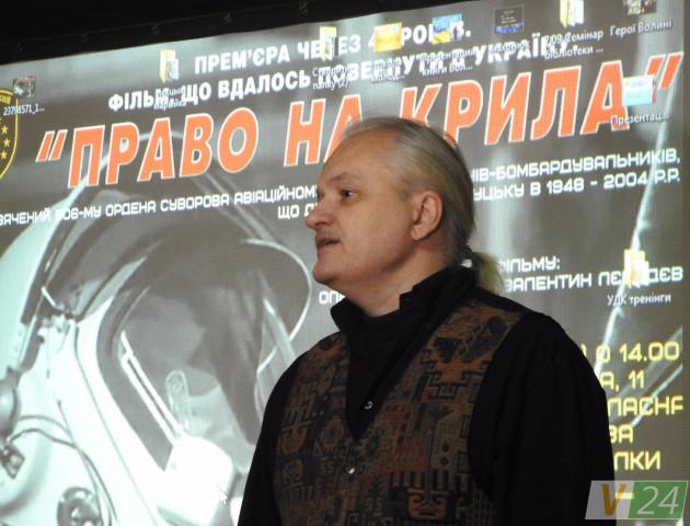 Кінопоказ луцького активіста Ігора Левчука назвали «ностальгічним шабашем», - подоробиці скандалу