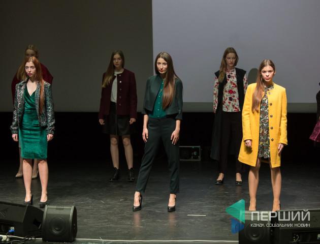 З'явилася програма Lutsk Fashion Weekend
