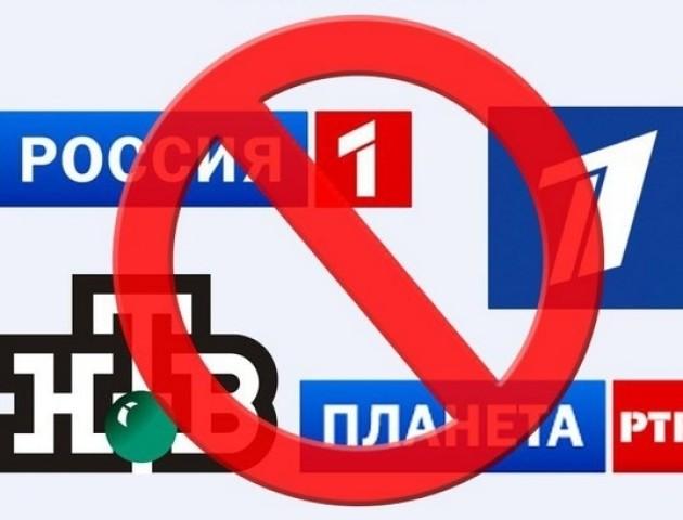 Україна запровадила трирічні санкції проти кількадесят російських ЗМІ