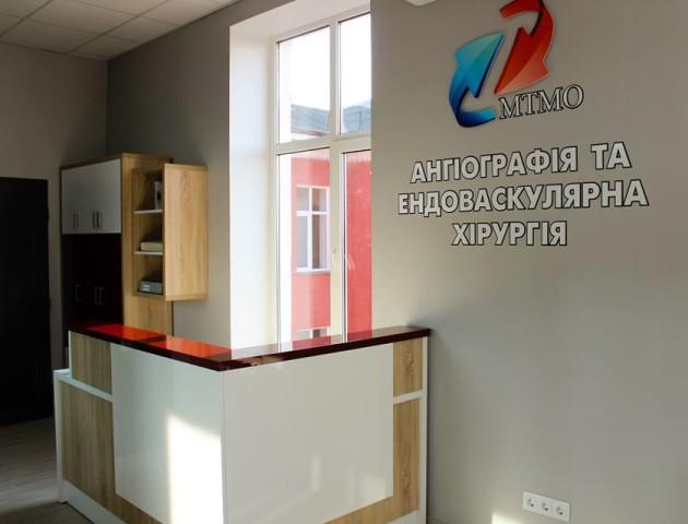 У лікарні на Волині відкрили нове відділення. ФОТО