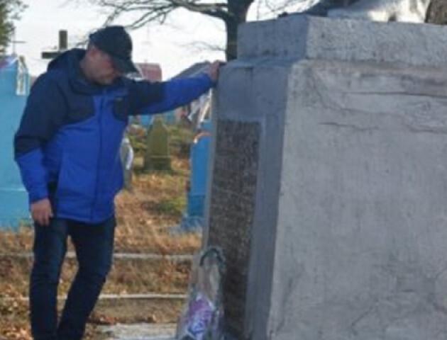 Ізраїлець знайшов могилу діда на Волині: подолав понад дві тисячі кілометрів