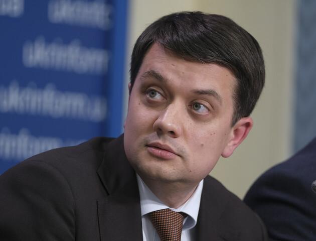 Разумков став головою Верховної Ради