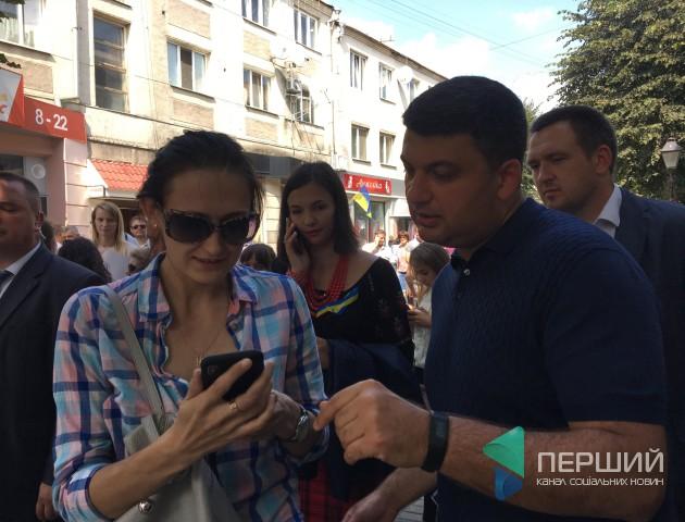 Що робив у центрі Луцька Прем'єр-міністр Володимир Гройсман