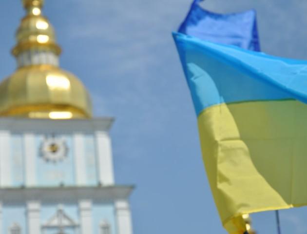 На синоді Вселенського патріархату затвердили проект статуту Української церкви