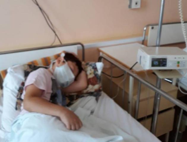 У Луцьку 8-річна дитина потребує фінансової допомоги