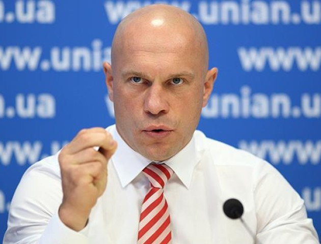 Українські соціалісти представили нову програму.ВІДЕО