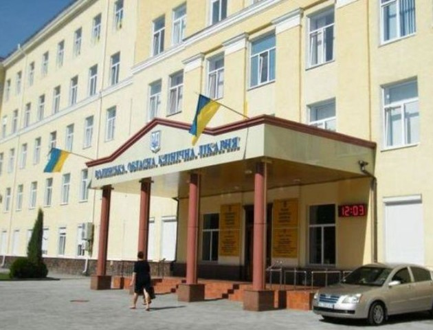 У Волинську обласну лікарню поставили безкоштовні для пацієнтів штучні клапани серця
