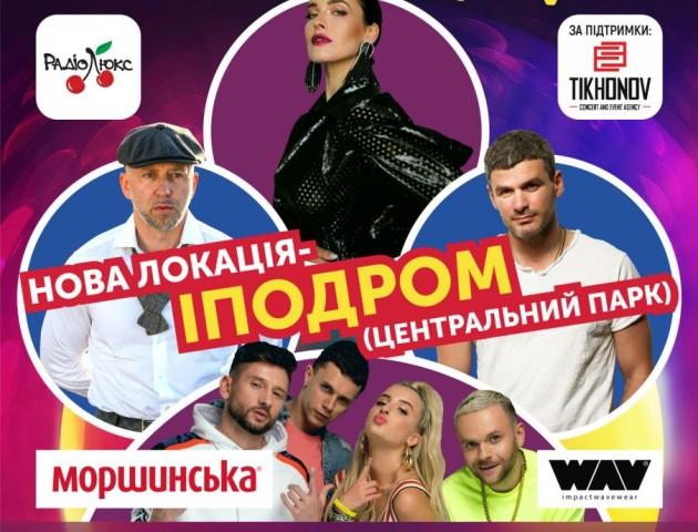 «LUX FM Party Tour у Луцьку» повідомляє про зміну локації концерту. ВІДЕО