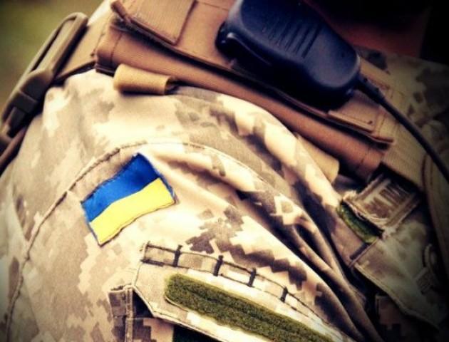 На Волині до держбюджету сплатили понад 230 мільйонів гривень військового збору