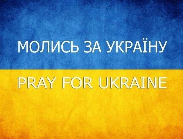 У Луцьку помоляться за загиблих у війні